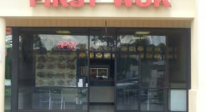 Photo of Chinese Restaurant First Wok at 1304 Homestead Rd N, Lehigh Acres, FL 33936, United States
