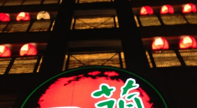 Photo of Food 一蘭 一蘭本社総本店 at 博多区中洲5-3-2, 福岡市 810-0801, Japan