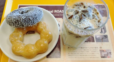 Photo of Donut Shop ミスタードーナツ イオン穂波ショップ at 枝国長浦666-48, 飯塚市, Japan
