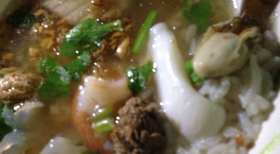 Photo of Asian Restaurant โต้รุ่งสระแก้ว at Thailand
