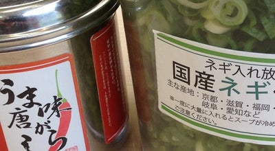 Photo of Food ラーメン横綱 堺店 at 北区長曽根町2218-1, 堺市 591-8025, Japan