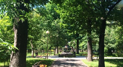 Photo of Park Парк на Джамбула at Ул. Джамбула, Kazakhstan
