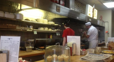 Photo of Burger Joint Leon's Burger Express at 407 N Main St, Mount Airy, NC 27030, United States