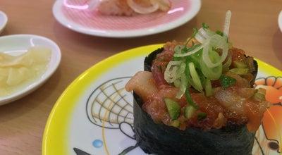 Photo of Sushi Restaurant かっぱ寿司津山店 at 林田72-1, 津山市 708-0822, Japan