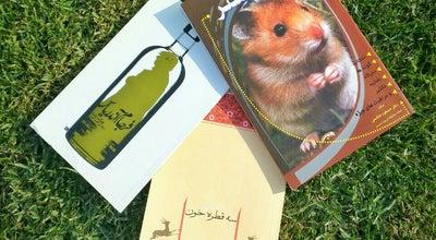 Photo of Bookstore Book City | شهر کتاب کرج at Shahid Beheshti St., Karaj, Iran