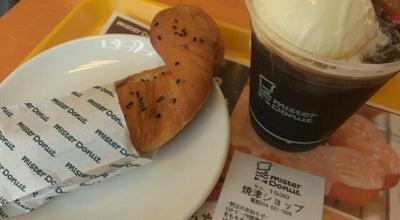 Photo of Donut Shop ミスタードーナツ 焼津ショップ at 東小川6-6-6, 焼津市 425-0035, Japan
