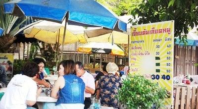 Photo of Breakfast Spot ร้านเจี๊ยบต้มเลือดหมู at Thailand