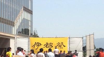 Photo of Monument / Landmark 九州大学伊都キャンパス しゃべる岩 at 日本, 福岡市, Japan