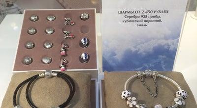 Photo of Jewelry Store Pandora at Просп.  Ленина, 54, Челябинск, Russia