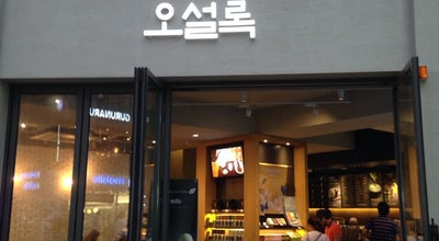Photo of Cafe 오설록 Osulloc at 중구 광복로67번길 8-14, 부산광역시, South Korea
