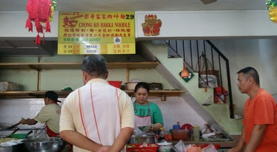 Photo of Ramen / Noodle House 章哥客家面 at Malaysia