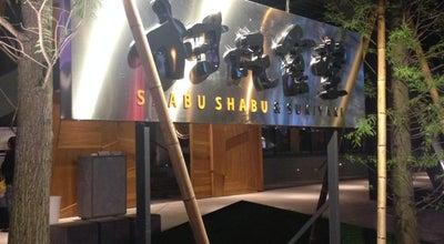 Photo of Chinese Restaurant 村民食堂 at 桃園市中正路1078號, Taoyuan, Taiwan