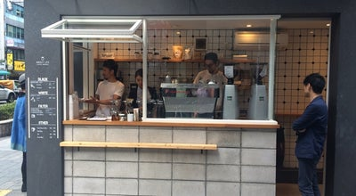 Photo of Coffee Shop ABOUT LIFE COFFEE BREWERS at 道玄坂1-19-8, 渋谷区 150-0043, Japan