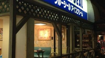 Photo of Ice Cream Shop BLUE SEAL (ブルーシール) パーラー大湾店 at 牧志1-3-63, 那覇市 900-0013, Japan