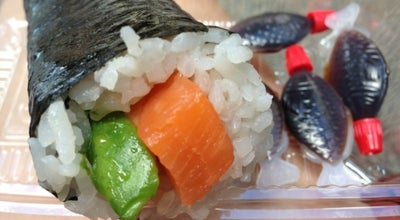 Photo of Sushi Restaurant LR Sushi at 149 Adelaide St, Brisbane, QL 4000, Australia
