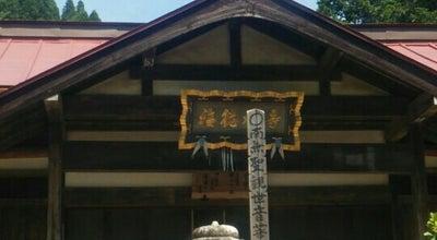 Photo of Temple 福徳寺 at 大字虎秀字田中71, 飯能市, Japan