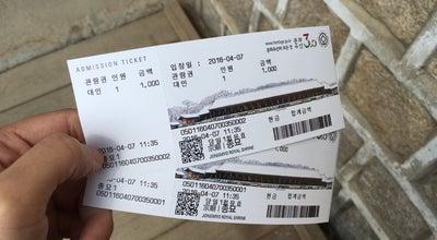 Photo of Historic Site 종묘 외대문 / 宗廟 外大門 / Jongmyo Shrine Oidaemun at 종로 157, South Korea