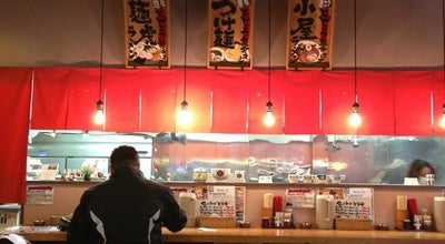 Photo of Food 麺虎 at 上瓦屋201-1, 泉佐野市 598-0001, Japan