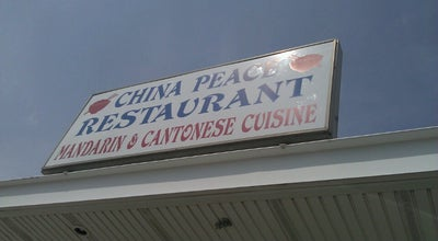 Photo of Chinese Restaurant China Peace at 7907 N Lindbergh Blvd, Hazelwood, MO 63042, United States