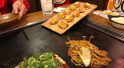 Photo of Japanese Restaurant うまいもん横丁 明石西店 at Japan