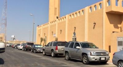 Photo of Mosque جامع العيسى at Dammam, Saudi Arabia