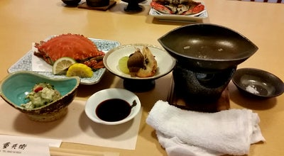 Photo of Japanese Restaurant 四季旬彩 重兵衛 at 櫛原町76-4, 久留米市, Japan