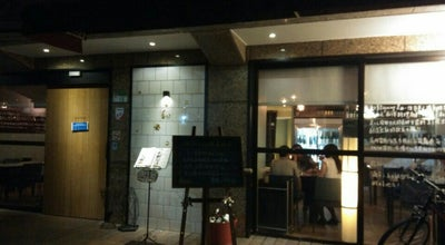 Photo of Italian Restaurant 和韵 WAING at 中山北路二段128巷6弄16號, 台北市 104, Taiwan