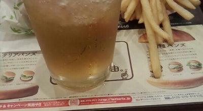 Photo of Fast Food Restaurant ロッテリア 新京成八柱駅店 at 日暮1-1-1, 松戸市 270-2253, Japan