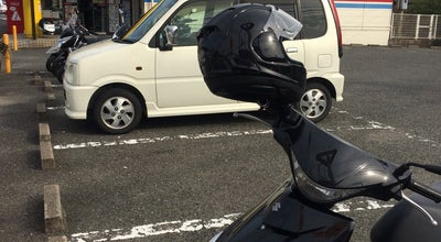 Photo of Motorcycle Shop 南海部品 北九州店 at 小倉南区津田1-2-12, 北九州市, Japan