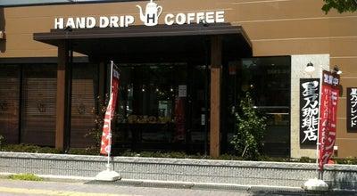 Photo of Coffee Shop 星乃珈琲店 姫路店 at 安田2-6, 姫路市, Japan