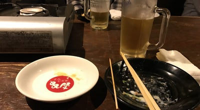 Photo of Sake Bar すみやき家串陣 蘇我店 at 中央区南町2-15, 千葉市 260-0842, Japan