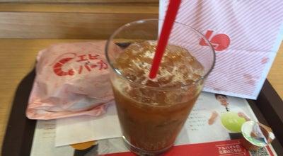 Photo of Burger Joint ロッテリア アルカード茂原店 at 茂原市町保1, 茂原市, Japan