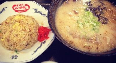 Photo of Chinese Restaurant しな㐂 江南西店 at 赤童子町大間222-1, 江南市 483-8226, Japan