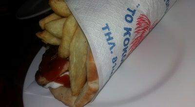 Photo of Fried Chicken Joint Το Κοκοράκι at Κωνσταντίνου Παλαιολόγου 68-70, Αλεξανδρούπολη 681 31, Greece