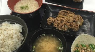 Photo of Diner 吉野家 西尾店 at 下町神明下59, 西尾市 445-0891, Japan