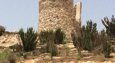 Photo of Historic Site Parque Arqueológico El Molinete at Cerro Del Molinete, Cartagena 30201, Spain