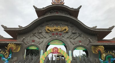 Photo of Theme Park Suoi Tien Theme Park at Vietnam