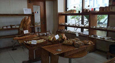 Photo of Bakery パンドゥミー at 八島町1丁目3-3, 石垣市 907-0011, Japan