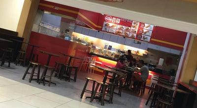 Photo of Chinese Restaurant I Love Yoo 老油鬼鬼 at Aeon Bukit Tinggi Shopping Centre, Klang 41200, Malaysia