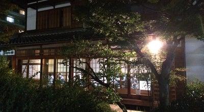 Photo of Japanese Restaurant 志津香 大宮店 at 大宮町4-249-4, 奈良市 630-8115, Japan