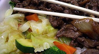 Photo of Japanese Restaurant Teriyaki Plus at 4001 Airport Way S, Seattle, WA 98108, United States