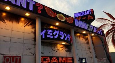 Photo of Arcade イミグランデ大和店 at 鶴間2-12-27, 大和市 242-0004, Japan
