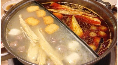 Photo of Chinese Restaurant La Mei Zi (Spicygirl) Steamboat (辣妹子火锅) at 5 Jalan Nagor, George Town 10050, Malaysia