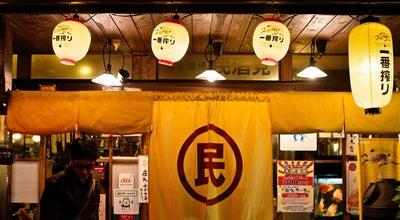 Photo of Sake Bar 民酒党 松山三番町本部 大衆酒場 at 三番町3-8-4, 松山市, Japan