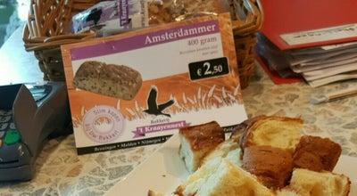 Photo of Bakery Bakkerij 't Kraayennest - Zuid at Zuiderpoort 19, Wijchen 6605 HM, Netherlands