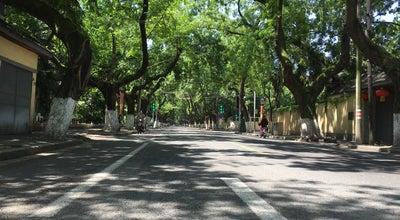 Photo of Historic Site 颐和路民国公馆历史街区 at 颐和路, 南京市, 江苏, China