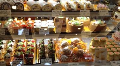Photo of Cupcake Shop Chez Nakatsuka at 坊島4-10-4, 箕面市 562-0013, Japan