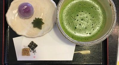 Photo of Tea Room 憩和井 平等院店 at 宇治蓮華5-6, 宇治市 611-0021, Japan