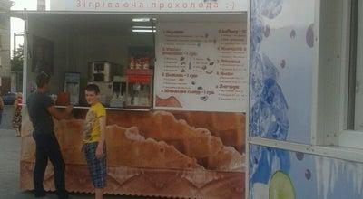 Photo of Ice Cream Shop IceBerry at Ukraine