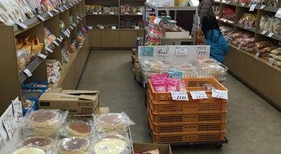 Photo of Dessert Shop 大阪前田製菓 at Japan